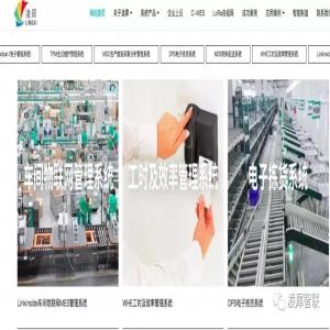 【转载】广东上云上平台政策布局,「凌犀物联」已进入宝马、浪潮等大客户   新科技创业2019
