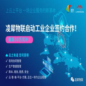 政策解读_2020年广东省企业上云上平台奖补方案启动最高奖补30万